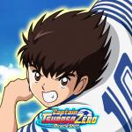 Download Captain Tsubasa ZERO -Miracle Shot- 2.3.8 APK