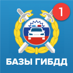 Download Checking cars on VIN and GOSNOMER 13.26 APK