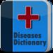 Download Disorder & Diseases Dictionary 7.6 APK