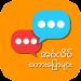 Download English Speaking for Myanmar 1.0.5 APK