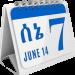 Download Ethiopian Calendar (ቀን መቁጠሪያ) 2.3.1.52 APK