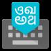 Download Google Indic Keyboard 3.2.6.193126728-arm64-v8a APK