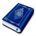 Download HOLY QURAN – القرآن الكريم 2.5 APK