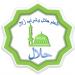 Download Halal Zulal 5.6 APK