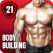 Download Home Workout for Men – Bodybuilding 1.0.15 APK
