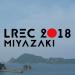 Download LREC 2018 1.0.0 APK