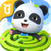 Download Labyrinth Town – FREE for kids 8.56.00.00 APK