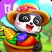 Download Little Panda's Dream Garden 8.56.00.00 APK