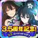 Download シノビマスター 閃乱カグラ NEW LINK 6.7.0 APK