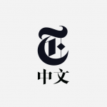Download NYTimes – Chinese Edition 2.0.5 APK