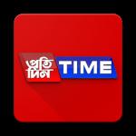 Download Pratidin Time 5.4 APK