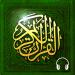 Download Read Listen Quran Coran Koran Mp3 Free قرآن كريم 4.97.0 APK
