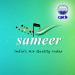 Download Sameer 2.1.18 APK