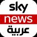 Download Sky News Arabia 8.6 APK