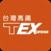 Download 台灣高鐵 T Express行動購票服務 6.06 APK