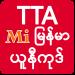 Download TTA Mi Myanmar Unicode Font 162021 APK