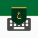 Download تمام لوحة المفاتيح العربية – Tamam Arabic Keyboard 3.24.44 APK