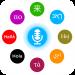 Download Universal Voice Translator : Voice & Text 3.9 APK