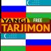 Download Uzbek Russian Translator 2.6 APK