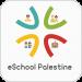 Download eschool palestine 1.0.0 APK
