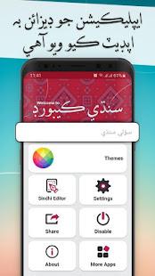 Easy Sindhi Keyboard 2020 – – Sindhi on Photo v3.1.24 screenshots 1