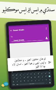 Easy Sindhi Keyboard 2020 – – Sindhi on Photo v3.1.24 screenshots 8