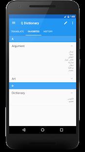 English Arabic Dictionary v3.5.10 screenshots 5