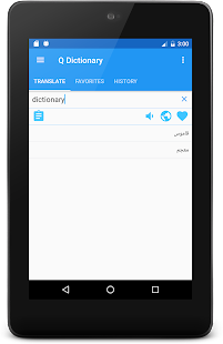 English Arabic Dictionary v3.5.10 screenshots 6