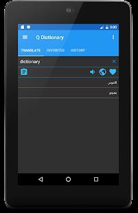 English Arabic Dictionary v3.5.10 screenshots 7