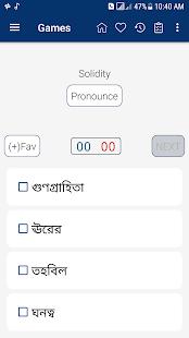 English Bangla Dictionary v8.3.5 screenshots 5