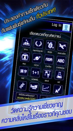 Fanpantae v1.3.2 screenshots 2