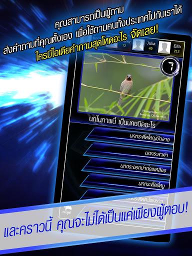 Fanpantae v1.3.2 screenshots 4