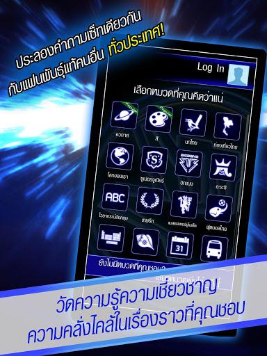 Fanpantae v1.3.2 screenshots 6