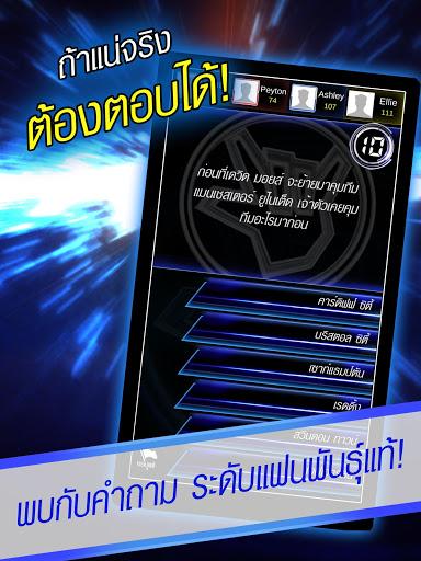 Fanpantae v1.3.2 screenshots 7