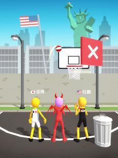 Five Hoops – Basketball Game v18.1.1 screenshots 10