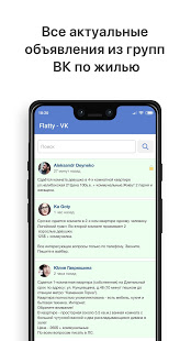 Flatty – v screenshots 5