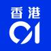 Free Download 香港01 – 新聞資訊及生活服務 4.3.0 APK
