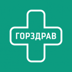 Free Download Аптека ГОРЗДРАВ – заказ лекарств онлайн 1.8.2 APK