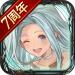 Free Download グランブルーファンタジー 1.9.4 APK