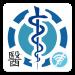 Free Download 醫學維基百科(離線版) 2020-01 APK