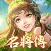 Free Download 三國殺名將傳 3.1.22 APK