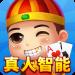 Free Download 单机斗地主-真人智能懂配合 4.8.7 APK