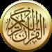 Free Download القرآن الكريم مع التفسير وميزات أخرى 6.1 APK