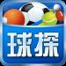 Free Download 球探体育比分-足球篮球比分直播 8.9.1 APK