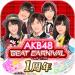 Free Download AKB48ビートカーニバル  APK