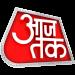 Free Download Aaj Tak Live TV News – Latest Hindi India News App 9.37 APK