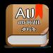 Free Download Amharic Dictionary – Translate Ethiopia 14.2.6 – 2020 APK
