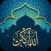 Free Download Athan Now : Prayer Times, Quran & Qibla 2.1 APK