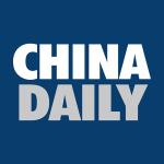 Free Download CHINA DAILY – 中国日报 7.6.1 APK