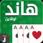 Free Download Hand, Hand Partner & Hand Saudi 19.9.6 APK